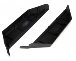 LOSB2570 Losi 5ive-T Side Guard Set (2)